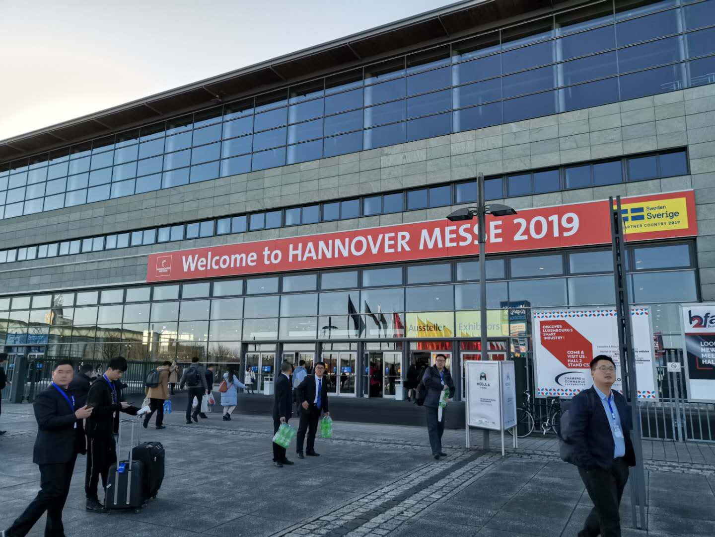 东力传动首次亮相2019汉诺威工业博览会